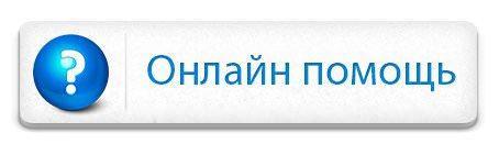 kak-privorozhit-muzhchinu-togo-kto-nravitsya-na-rasstoyanii