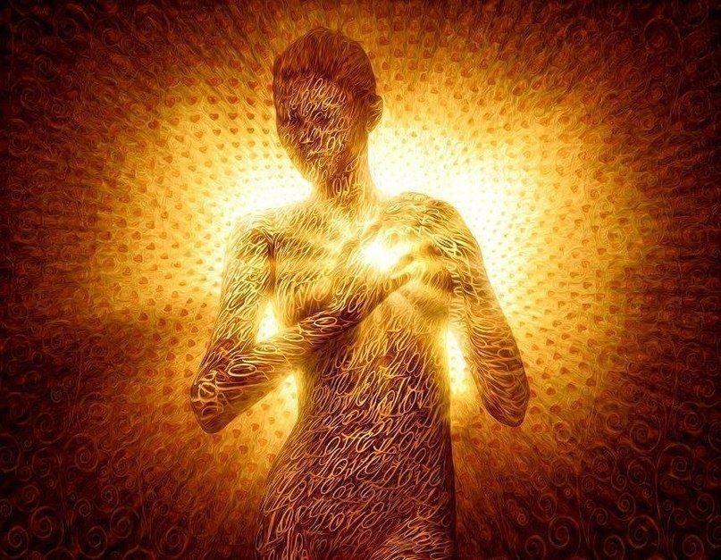 ehzoterika-i-samopoznanie-put-k-sebe