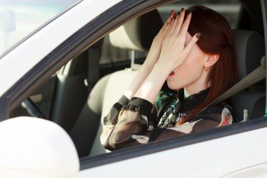 боюсь садиться за руль