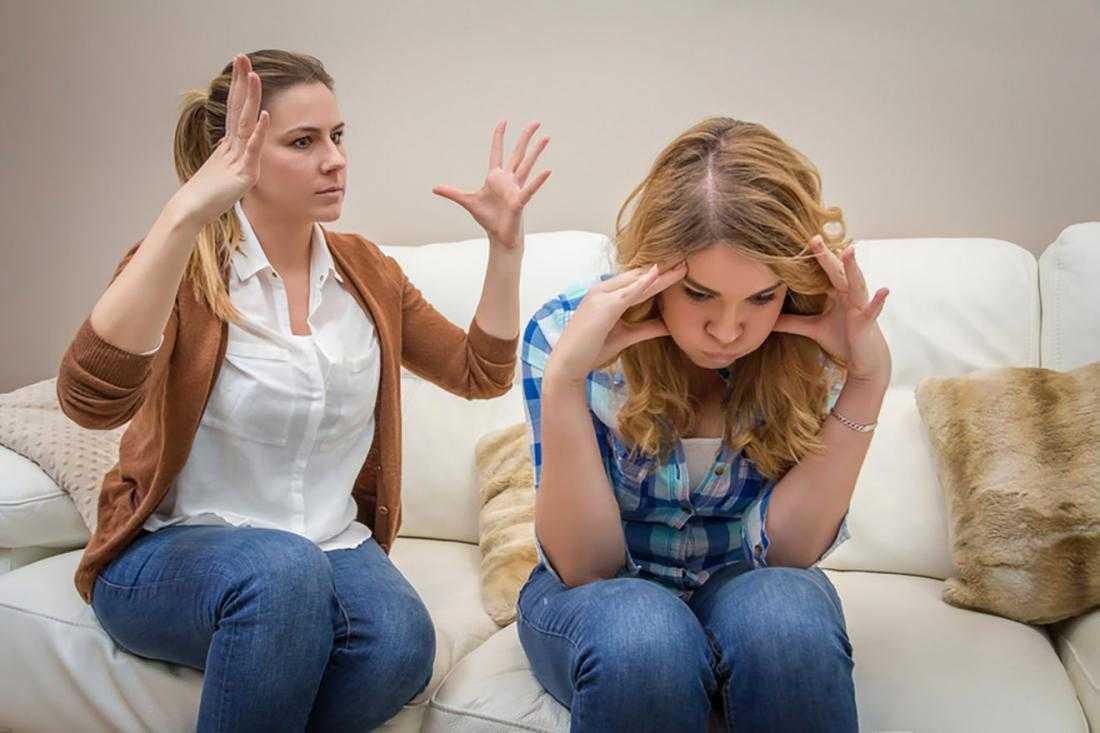 картинки плохое отношение с сестрой для