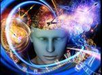 Сила мысли. Что можно силой мысли менять в своей жизни и как это делать