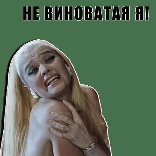 kak-izbavitsya-ot-chuvstva-viny