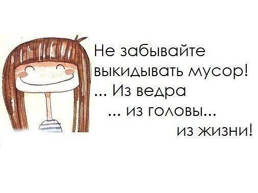 kak-izbavlyatsya-ot-navyazchivyh-myslej