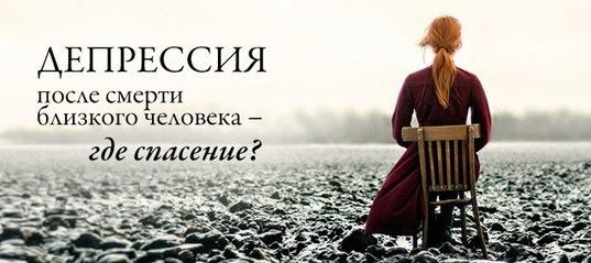 kak-zhit-dalshe-esli-net-sil-i-nechego-ne-hochetsya