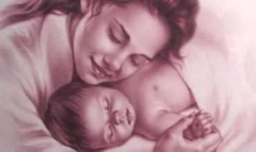 настоящая материнская сила