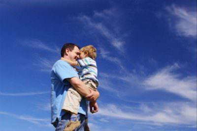 гордое звание-отец