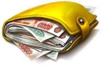 Как притянуть к себе деньги