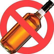 лечение-алкоголизма