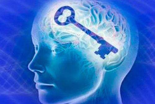 подсознание ключ